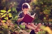 父母或者老師,瞭解他們到底需要什麼嗎?心理專家表示孩子已經變了