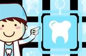 牙齒塗氟預防齲齒,會有氟中毒風險嗎?